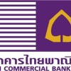 The Siam Commercial Bank rises 16.6% in 2010