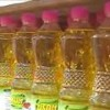 Palm oil price is pegged at 47 THB a liter for another 3 months