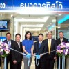 TISCO Bank's  New Branch at Future Park Rangsit