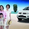 Mitsubishi Motors offers special campaign to celebrate Mother's day