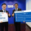 TISCO offers Health Insurance Plan