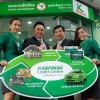 KBank introduces K-Express Credit Center for fast credit approvals and cash withdrawals.