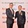 TCL Celebrates 1st Decade in Thailand with Highlight of the Year: Next Generation 85 inch UHD TV