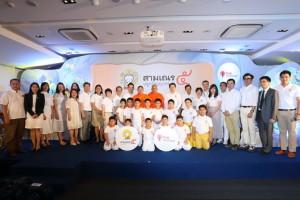 Photo Release_Press Con Sammanernr1