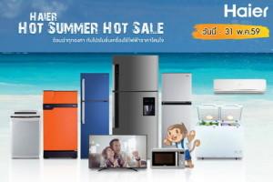 Press Release_Haier Hot  Summer  Hot  Sale 2r1