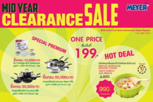 (Final) Promotion Release_Meyer Mid Year Clearance Sale_resize