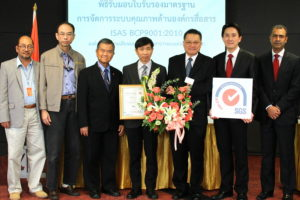 photo-release_certificate-thaipbs-th_resize