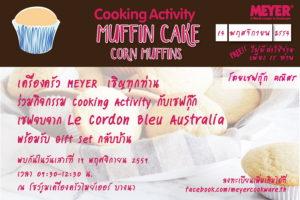 calendar-news_meyer-cooking-muffin-cake_resize
