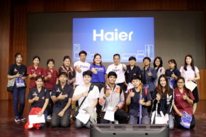 photo-release_haier-campus-tour-suranaree-university-of-technology_resize