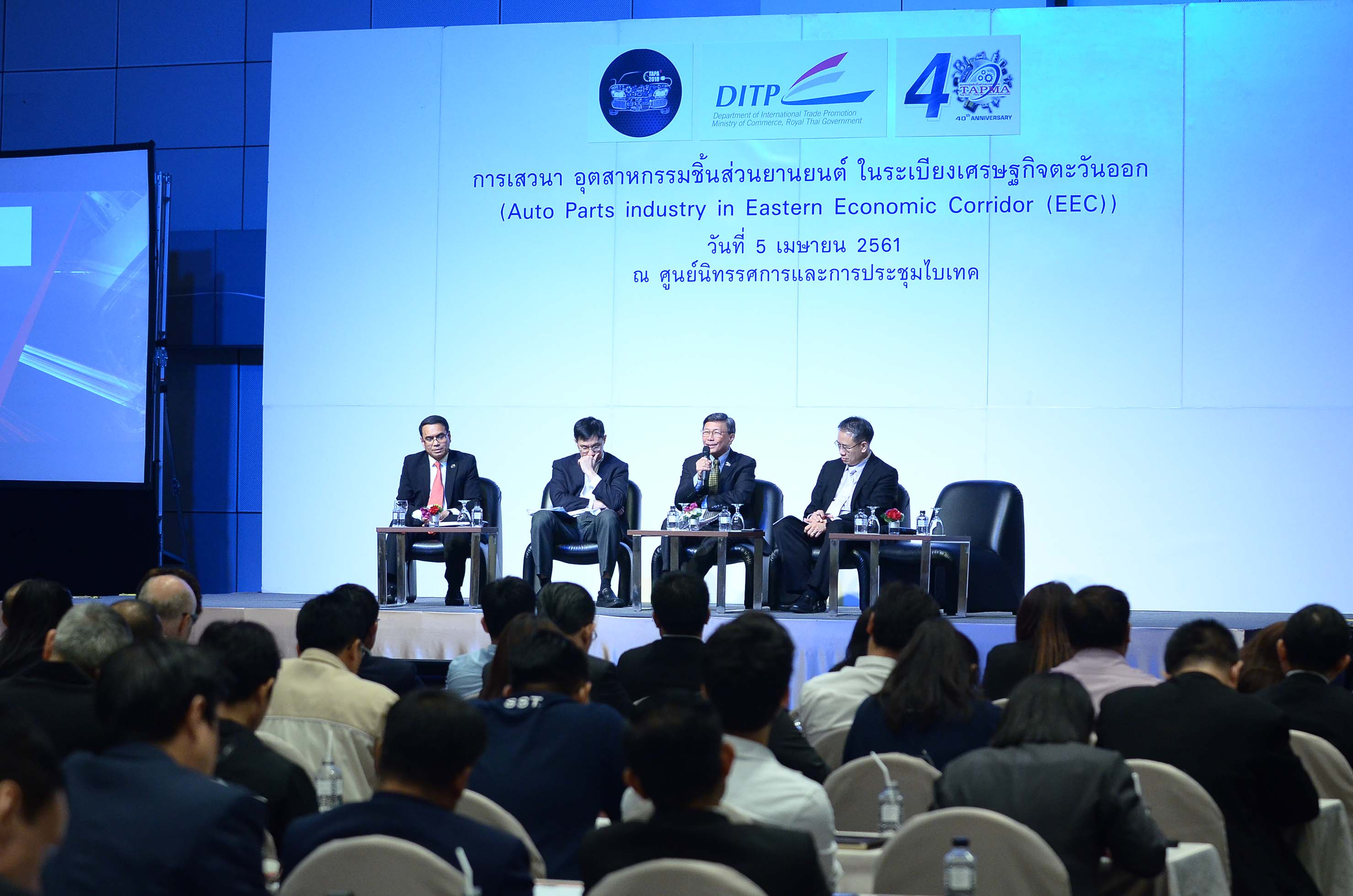 Overseas Visitors Exceed Targeted Number at TAPA 2018 |